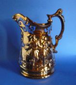 Large Staffordshire Pottery Copper Lustre 'Polka' or 'Dancers' Jug c1880